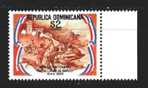 Dominican Republic. 1994. 1703. The battle between Dominicans and Haitians. MNH.