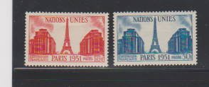 FRANCE #671-672 (2) STAMPS MINTNH  .LOT# F339