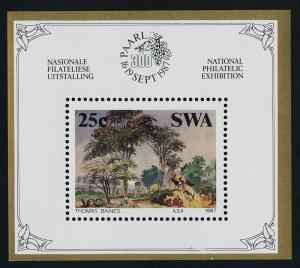 South West Africa 580a MNH Art, Animals, Paintings, Thomas Baines