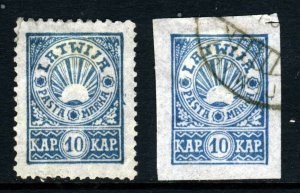 LATVIA 1919 10k. Pale Blue Imperf & Perf 11½ Thin Paper SG 27 & SG 28 MINT & VFU