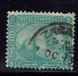 Egypt SG# 49w, Used, Inverted Watermark -  Lot 013116