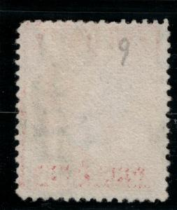 Antigua Stamp Scott #8, Used - Free U.S. Shipping, Free Worldwide Shipping Ov...