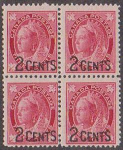 Canada USC #87 MInt Block of Four - 1899 2c on 3c QV Provisional Issue