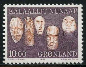 Greenland 1986 Native Artifacts set Sc# 165-72 NH