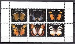 Udmurtia, 1998 Russian Local. Butterflies sheet of 6. White Border.