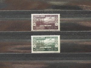 5798   Lebanon   MH # C80, C81                   CV$ 14.00