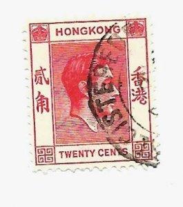 Hong Kong 1948 - U - Scott #159B *
