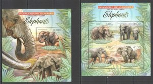 UG032 2012 UGANDA ELEPHANTS ANIMALS ENDANGERED & VULNERABLE #2965-8+BL406 MNH