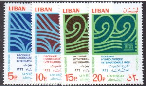 LEBANON C493-6 MNH SCV $2.35 BIN $1.40 WATER PATTERN