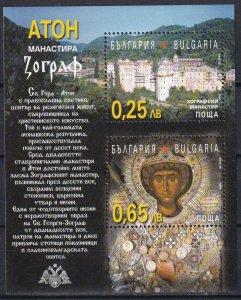 Bulgaria 2001 Zographski Monastery, Icon MNH Block