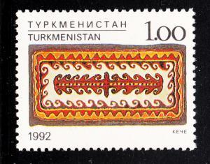 Turkmenistan 1992 MNH Scott #31 1r Woven carpet