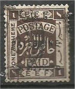 PALESTINE, 1920, used 1m, Overprinted, Scott 15