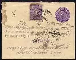 Indian States - Travancore 1905 3ca Native p/stat env (wi...