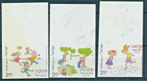 ISRAEL 2011 CHILDREN's GAMES UN PERFORATED TOP OF SHEET STAMPS SET MNH