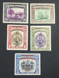 MOMEN: NORTH BORNEO SG # 1947 MINT OG H £85 LOT #6936