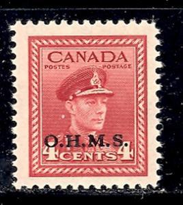 Canada #04  Mint VF  NH   Lakeshore Philatelics