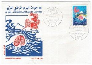 Algeria 2001 FDC Stamps Scott 1226 Medicine Health Asthma