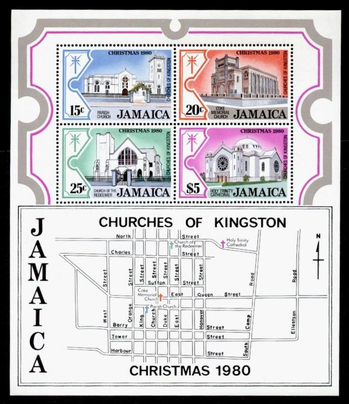 Jamaica 494a MNH Churches, Architecture, Christmas