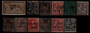 France offices in China 12 mint/used values