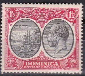 Dominica 1923 Scott # 68 Colony Seal and George the V MHR