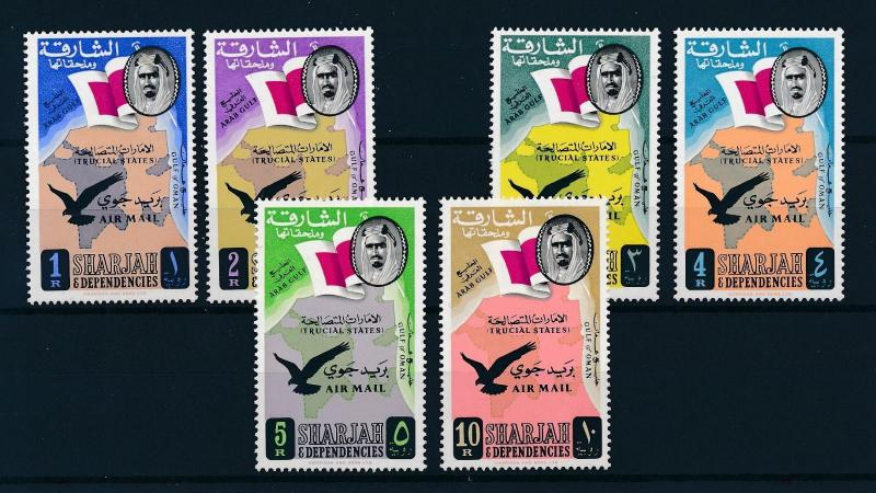 [96535] Sharjah 1963 Airmail Set Trucial States Bird Map  MNH