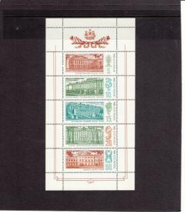 RUSSIA 5523 SOUVENIR SHEET MNH 2019 SCOTT CATALOGUE VALUE $3.00