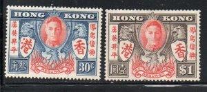 Hong Kong Sc 174-75 1946 George VI Peace stamp set mint