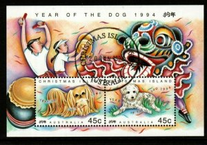 CHRISTMAS ISLAND SGMS388 1994 CHINESE NEW YEAR YEAR OF THE DOG FINE USED