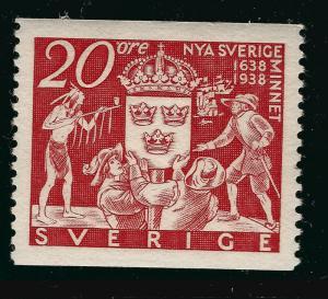 Sweden SC #270  Mint VF SCV $1.60 Very Nice!