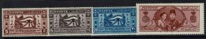 Egypt SC# 220 - 223 - Mint Hinged (Small Hinge Rems) - 050717