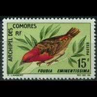 COMORO IS. 1967 - Scott# 71 Bird 15f NH