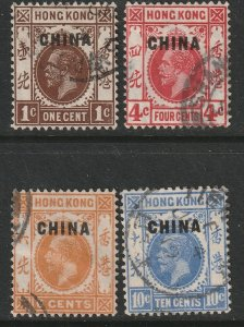 Great Britain Offices in China 1,3,4,6 from set used