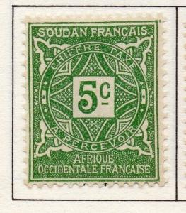 French Sudan 1931 Issue Fine Mint Hinged 5c. Pictorial 140618