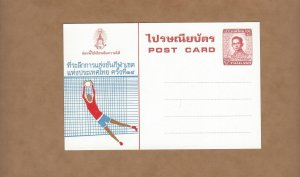 Thailand  Soccer/Football   unused postal card