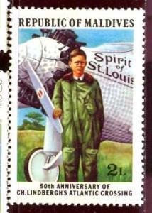 Maldive; 1977: Sc. # 702: */MH Single Stamp