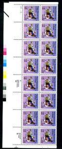 2370 Plate Block and Zip Strip of 16
