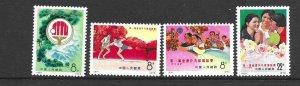 PRC 1099-1102 1972 set 4 table tennis