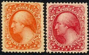 184-E5f, 1877 PLATE ESSAYS - 2 DIFF COLORS XF LH - RARE