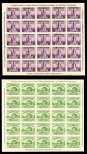 US #730 - 731 FULL SHEETS  SUPERB mint never hinged,  SUPER SELECT PAIR!   no...