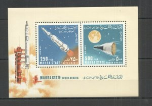 NW0098 1967 SOUTH ARABIA SPACE EXPLORATION & SATELLITES MICHEL 15 EURO BL6A MNH