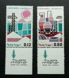 Israel Dead Sea Industrial Plants 1965 (stamp) MNH