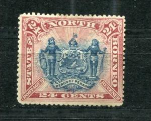 North Borneo 1894 Sc 68 Unused
