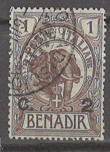 COLLECTION LOT # 2997 SOMALIA #10 1906 CV=$18