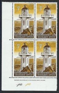 NEW ZEALAND GOVT LIFE 1969 3c Lighthouse plate block 1A1A MNH..............50203