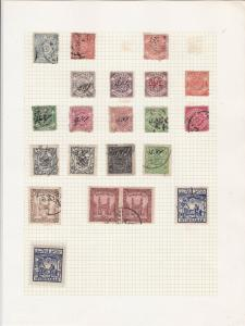 India States Hyderbad Stamps on Page Ref 33179