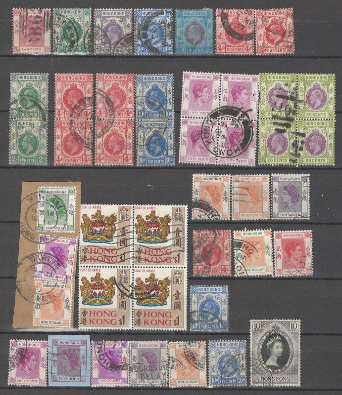 COLLECTION LOT # 4528 HONG KONG 24 STAMPS + 3 BLOCKF OF 4 + 4 PAIRS 1884+CV+$20