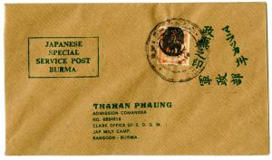 Burma Stamps Japanese Special Service Post Cover Orange Peacock tied