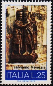 Italy. 1973 25L .S.G.1341 Fine Used