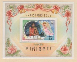 Kiribati Scott #617 Stamp - Mint NH Souvenir Sheet