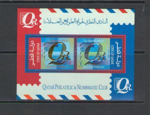 QATAR: Sc. 1003 /**PHILATELIC & NUMISMATIC CLUB **/ Complete Set / MNH.